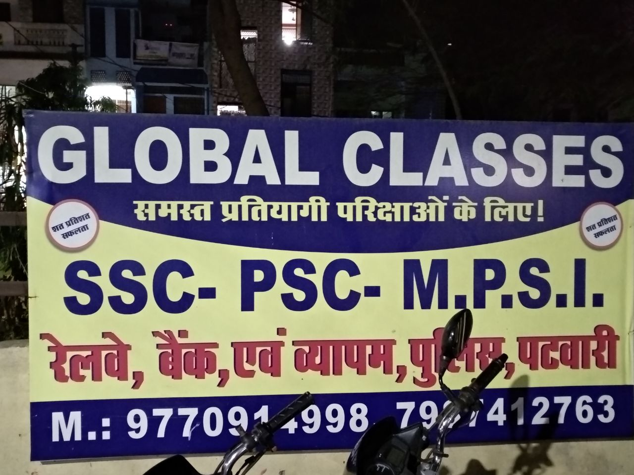 Global classes ashoka garden