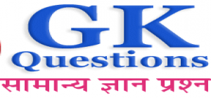 Online mock test for general knowledge