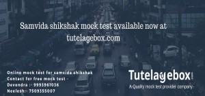 Online Mock Test for Samvida Shikshak English