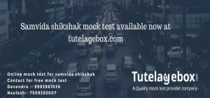 Online mock test for samvida shikshak in social science  by tutelagebox.com