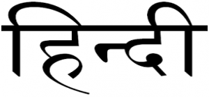 Online mock test for samvida shikshak in hindi  by tutelagebox.com