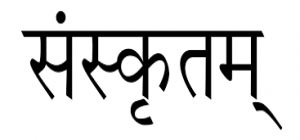 mock test for samvida of sanskrit by tutelagebox.com