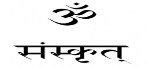 online mock test for samvida in sanskrit by tutelagebox.com