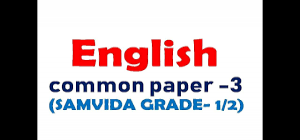 Online mock Test for English Samvida by tutelagebox.com