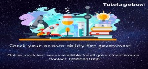 Online mock test for samivda shikshak science