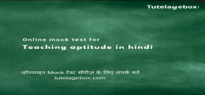Online mock test for Teaching aptitude in hindi