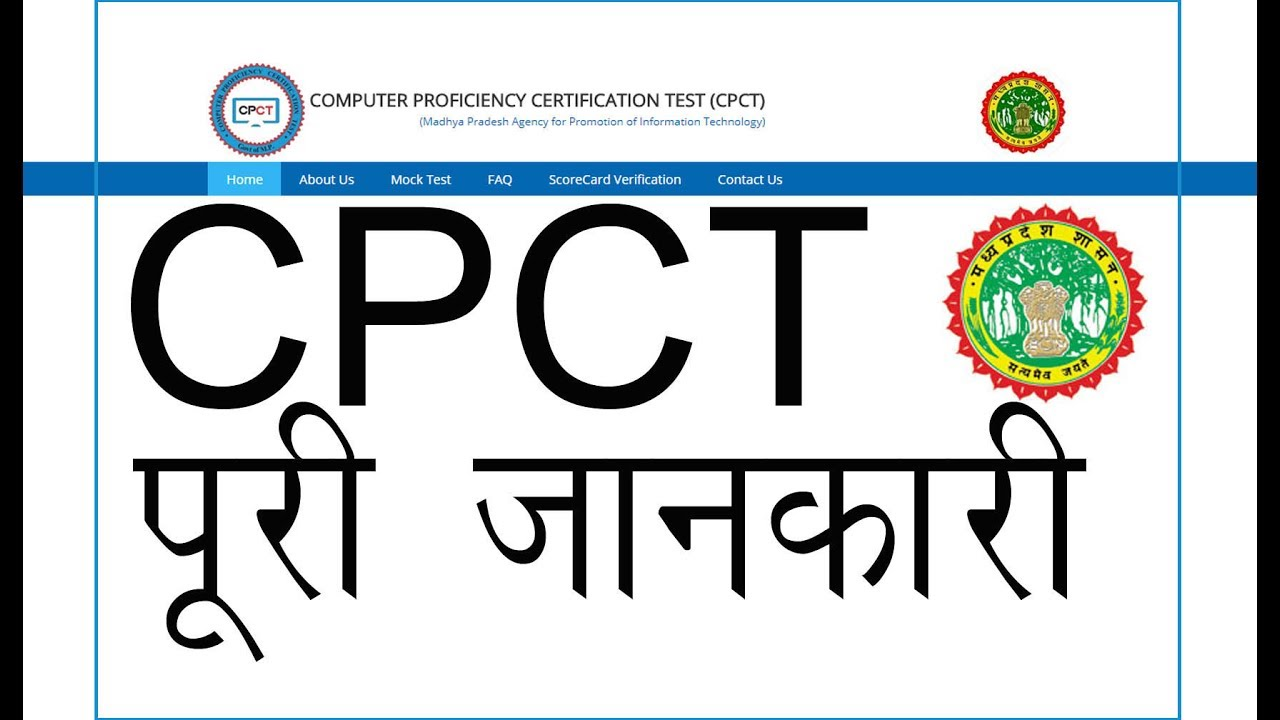 Online mock test for CPCT full live exam by tutelage box.com