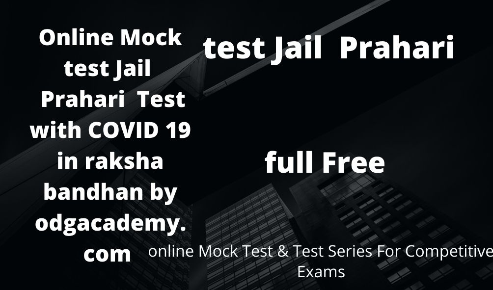 Online Mock test Jail Prahari Test with COVID 19 in Raksha Bandhan by tutelagebox.com