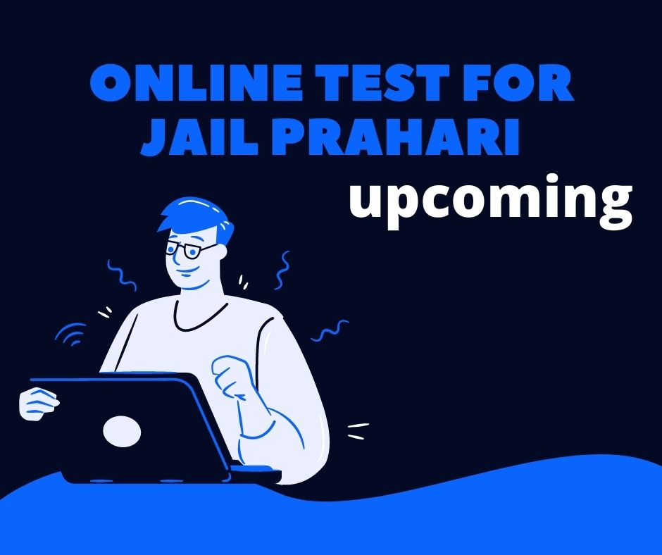 Online test for jail  prahari  in new govt exams by tutelagebox.com